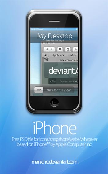 presente iPhone