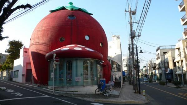 casa morango japão