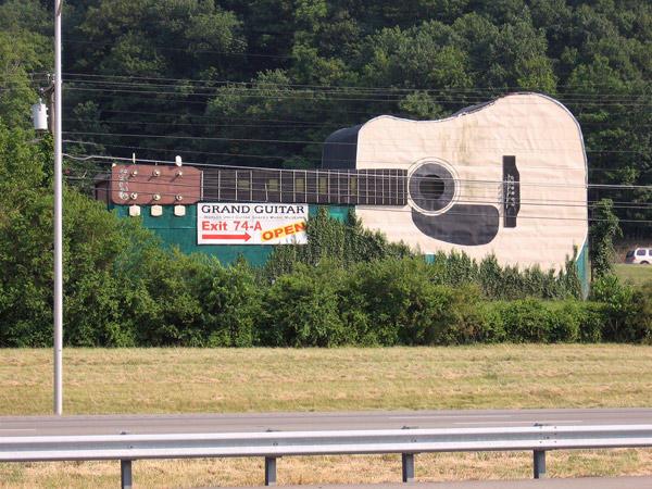 museu da guitarra
